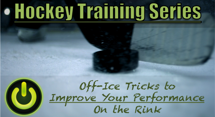 Hockey Training Series MasculON